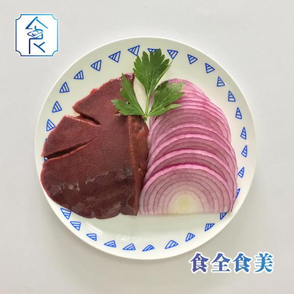 颜色爆炒味道猪肝好洋葱猪腰有两种营养的图片