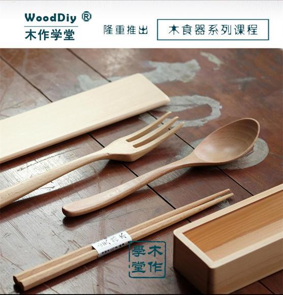 木餐具套餐系列特惠(木勺子/叉子/筷子/木盒子)