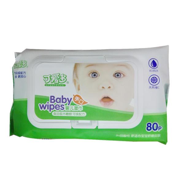 可爱多婴儿湿巾80片装