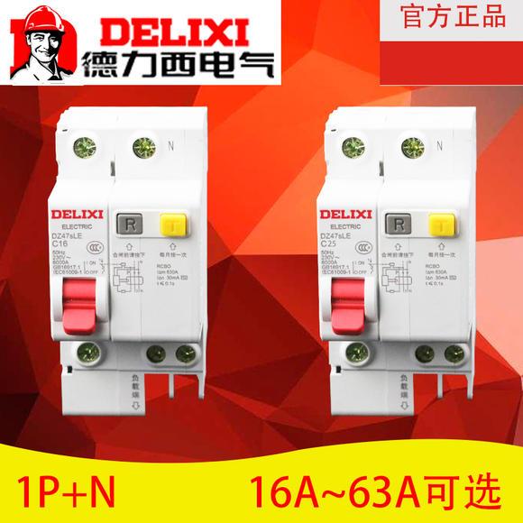 德力西 dz47sle-1p n c型漏电保护器
