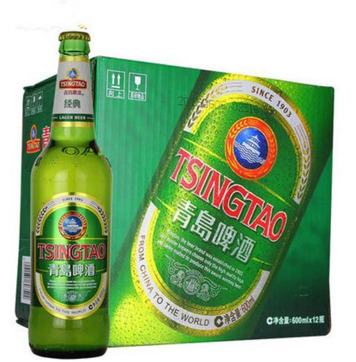 【青岛】经典啤酒(瓶装)500ml*12
