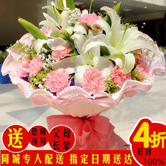 [全国送花]红粉色康乃馨手捧花礼盒装母亲节鲜花速递郑州鲜花店同城送