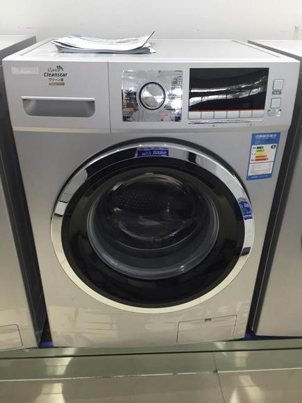 滚筒洗衣机 - 五州创业技能培训学校