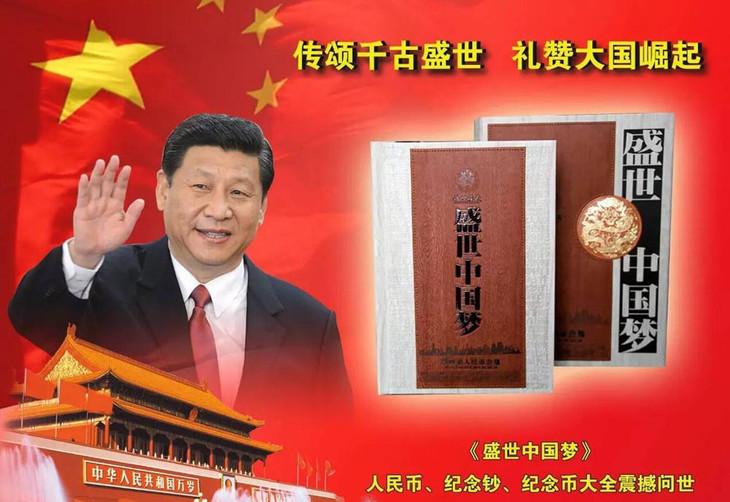 """""""中国梦""""定义为""""实现中华民族伟大复兴,中华民族近代以来最伟大梦想""""."""