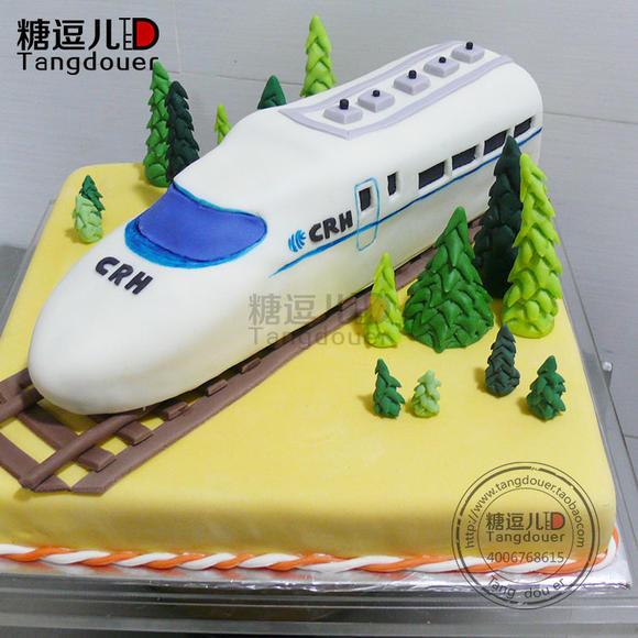 北京翻糖蛋糕定制 儿童卡通和谐号动车汽车造型生日蛋糕 同城配送