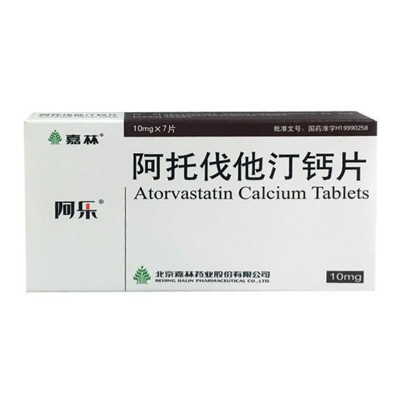 【健康】阿乐 阿托伐他汀钙片 10mg*7片【处方药】(a30197)