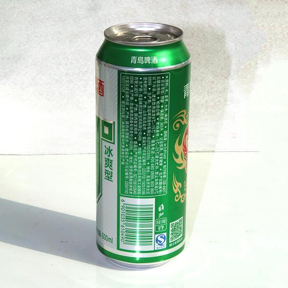 【029网上超市】听装青岛啤酒9度冰爽500ml 西安同城配送15听装箱