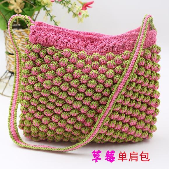 草莓手拿包 花朵休闲包 diy手工手织编织毛线钩针材料