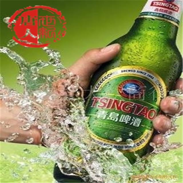 青岛啤酒创始于1903年,百年来传承经典不断创造辉煌,引领时尚