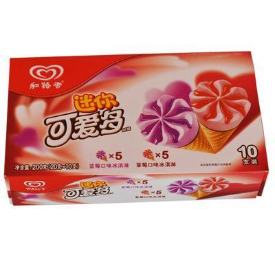 和路雪迷你可爱多蓝莓 草莓冰淇淋雪糕冰棍