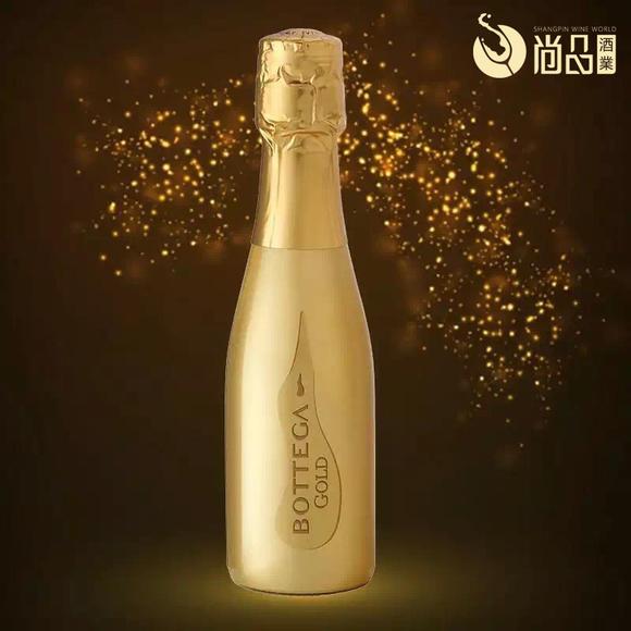 波特嘉 璀璨玫瑰金瓶女士起泡酒 意大利进口红酒小瓶