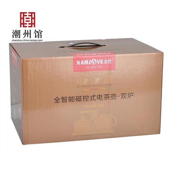 潮州特产 金灶v66全智能功夫茶艺炉电茶壶 自动上水茶具电热水壶