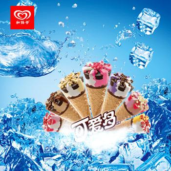 可爱多 - 冰淇淋商城