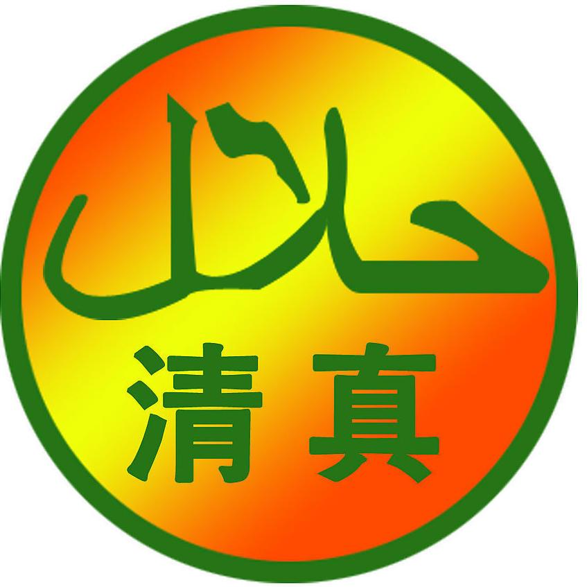 logo 标识 标志 设计 矢量 矢量图 素材 图标 847_847
