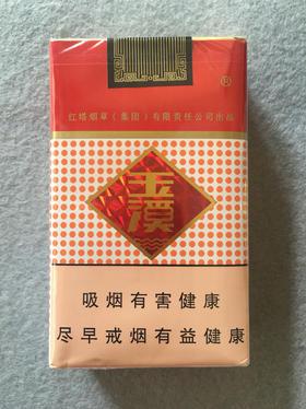 红盒细玉溪烟价格表图片