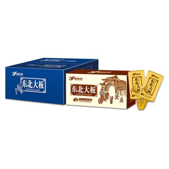 商品详情 名称: 御冰坊东北大板系列 产品类型:混合雪糕 净 含 量:8