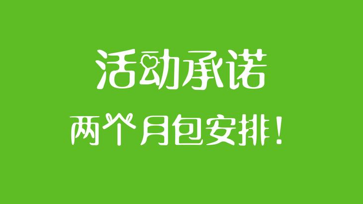 南昌驾校快速拿证预报名(活动价2680元,名额有限)