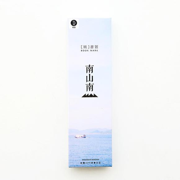 三年二班古风手绘书签 创意中国风唯美诗词纸质书签纸