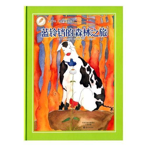 图画小牛简单可爱