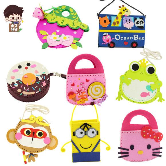 六一儿童节礼物 幼儿园手工diy制作布艺包包不织布材料包粘贴玩具