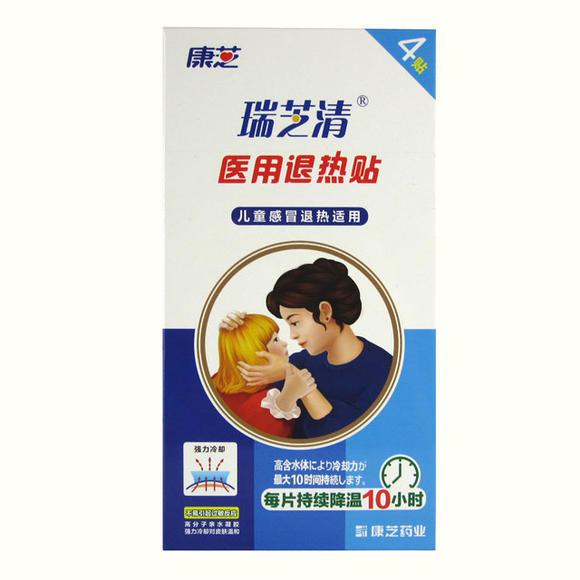 【惠民】 瑞芝清 退热贴 4贴 (c10056)