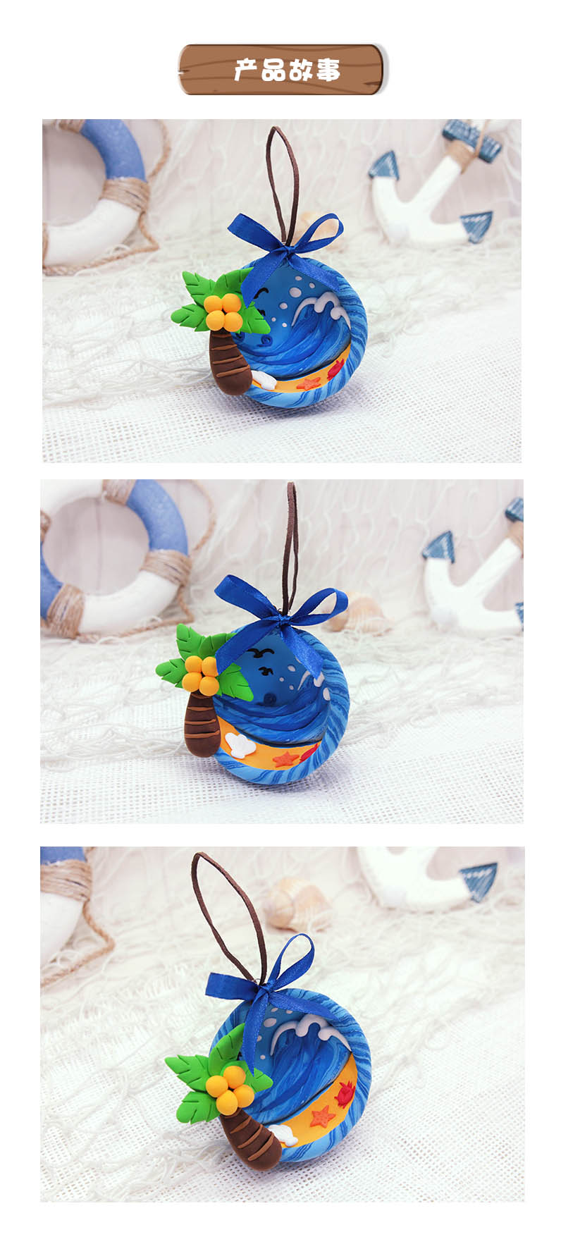 超轻粘土 海洋挂件挂饰儿童手工diy制作彩泥材料包幼儿园橡皮泥-梦童