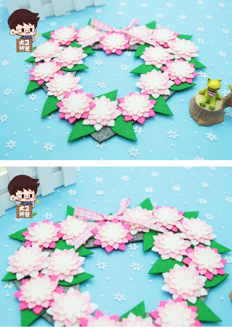 免裁剪 花环开关贴儿童手工制作diy布艺材料包幼儿园