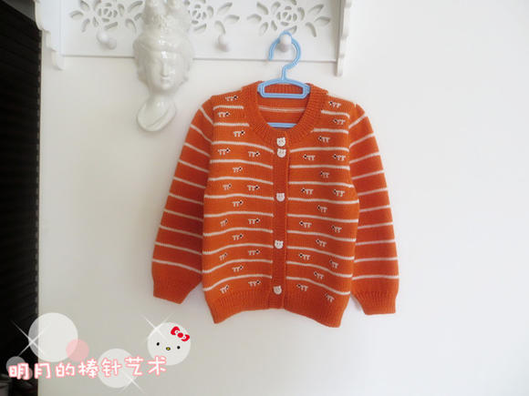 中性宝宝 桔红小狗开衫 有视频 - 手工编织乐园