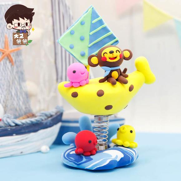 超轻粘土探险香蕉号车摆摇摇乐儿童手工diy制作材料幼儿园橡皮泥
