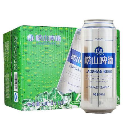 青岛崂山 易拉罐500ml*12听