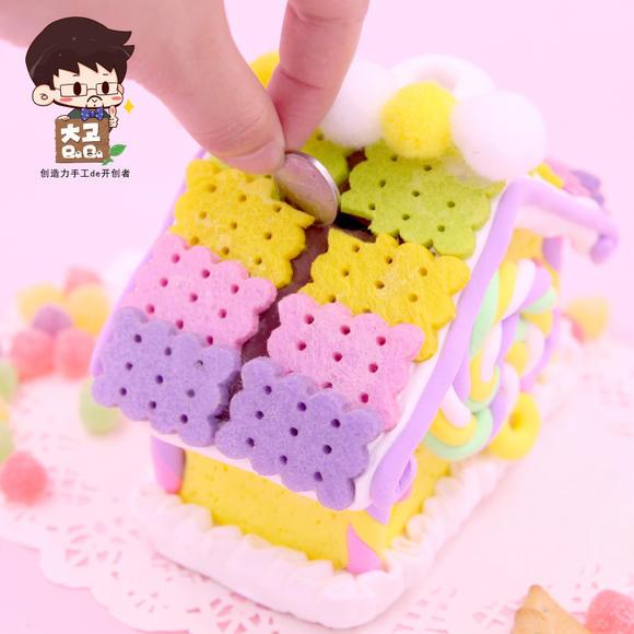 超轻粘土 米妮饼干屋存钱罐儿童手工diy制作材料包橡皮泥幼儿园