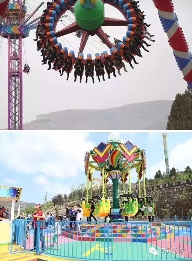 五龙山野生动物园 欢乐世界 宝泉2日游