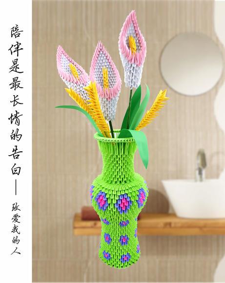 创意手工/折纸材料/三角插花/三角插花瓶材料/马蹄莲材料整套包邮
