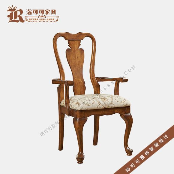 洛可可家具