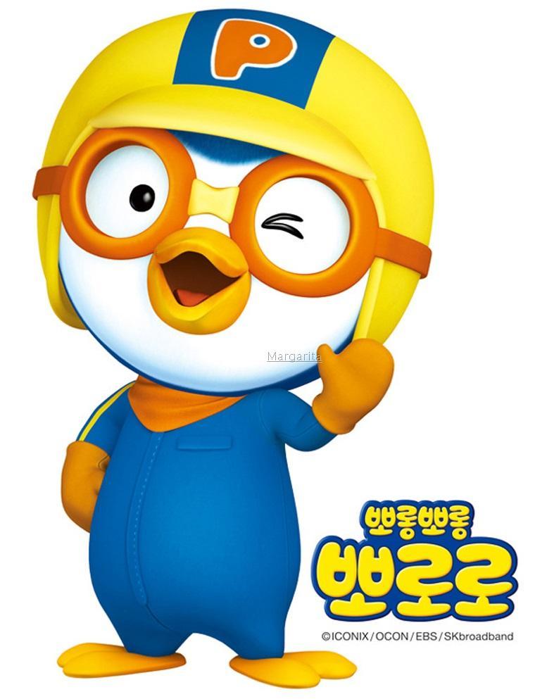 韩国pororo啵乐乐(宝露露)小企鹅儿童防晒霜乳spf32pa