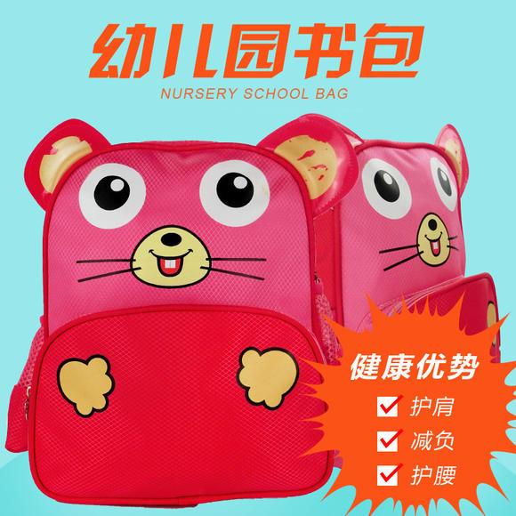 育儿树培训班logo儿童卡通韩版幼儿园书包背包定做