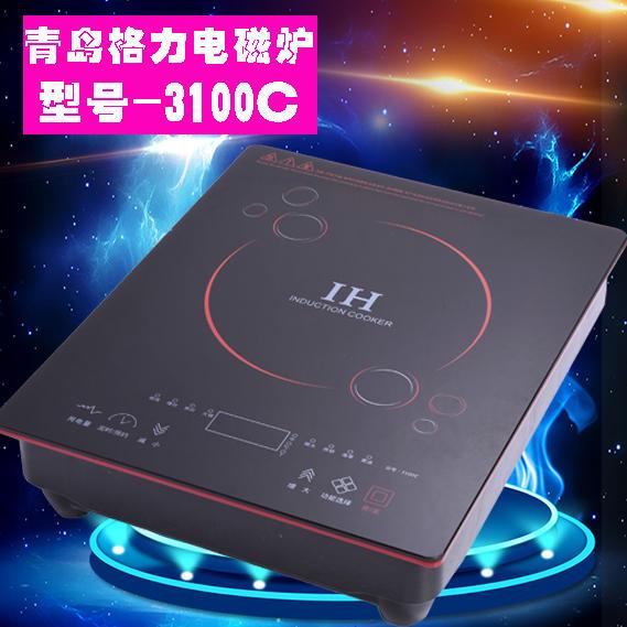 青岛格力 大功率电磁灶 商用电磁炉 3100w电磁炉饭店