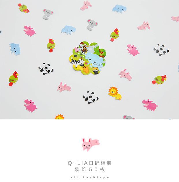 三年二班可爱小动物贴纸包50枚 手帐装饰贴 日记相册装饰贴纸 7款