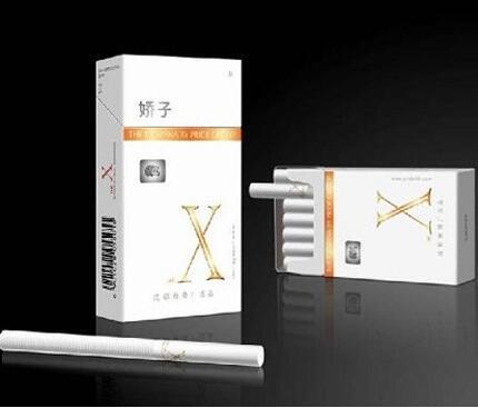 娇子x系列 烟 单独点烟加两元配送费