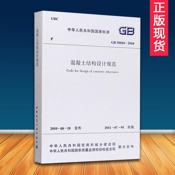 建筑新规范/艺建联书店 建筑类工程施工标准书店书籍图书手册全套