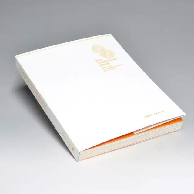 【设计书籍推荐】第八届全国书籍设计艺术展览优秀作品集