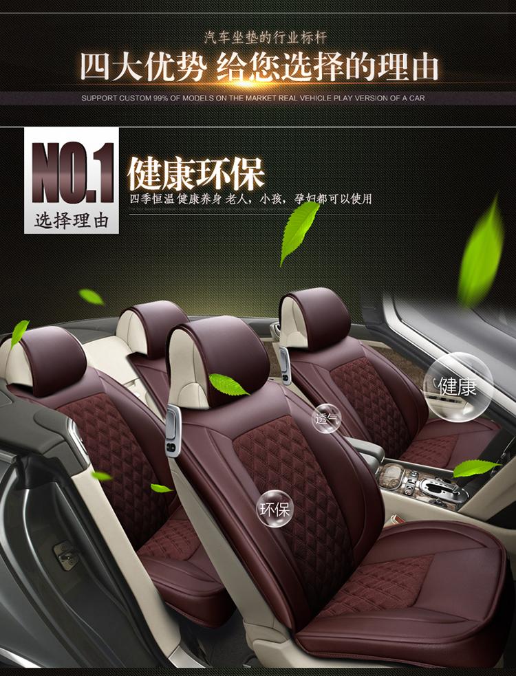 馨程 原动力皮加网布 专车专用汽车坐垫
