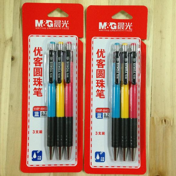 晨光卡装圆珠笔vabp88402a-3蓝0.7