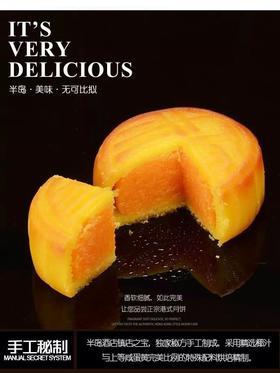 香港半岛月饼迷你奶黄月饼