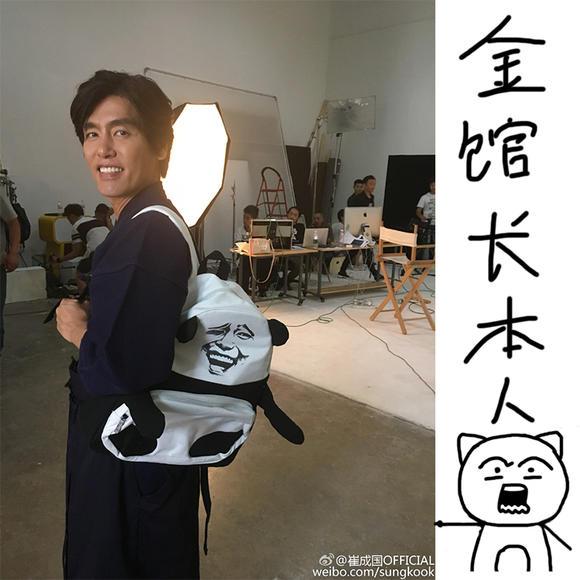 歪瓜出品熊猫金馆长暴走移动表情包 张学友帆布双肩包