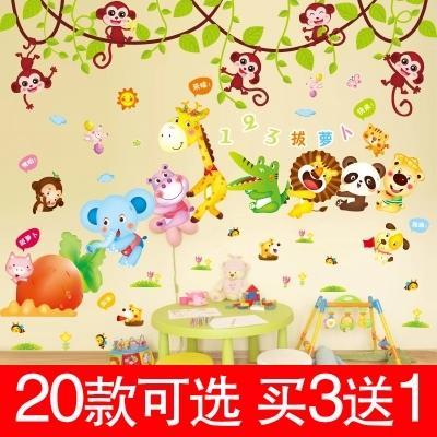 动物墙贴画儿童房幼儿园床头墙面贴纸背景墙装饰品照片贴仿真相框 ¥3