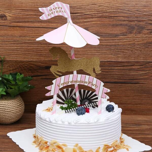 旋转木马主题拱门生日蛋糕装饰 宝宝生日宴 插旗 两款