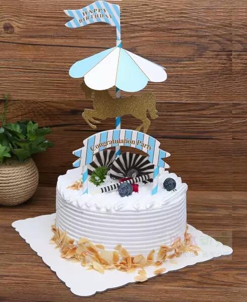 旋转木马主题拱门生日蛋糕装饰 宝宝生日宴 插旗 粉色