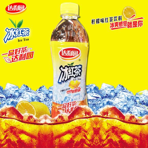 达利园冰红茶柠檬味饮料汽水500ml图片
