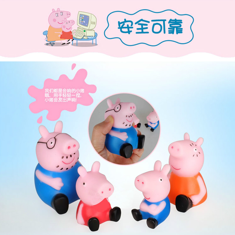蛋糕装饰摆件粉红猪小妹一家佩奇佩琪小猪佩佩猪乔治猪4只一套 5-8cm